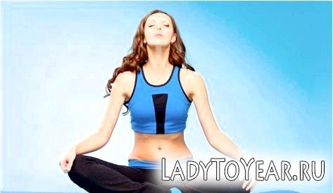 Найважливіший момент в гімнастиці - це дихання! Тільки навчившись правильно дихати, Ви досягнете результату!