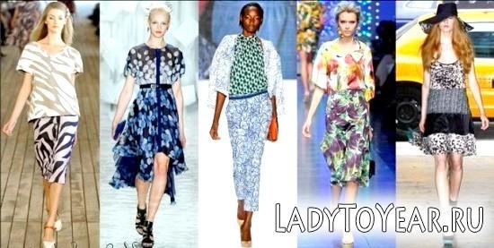 Що носити влітку 2012