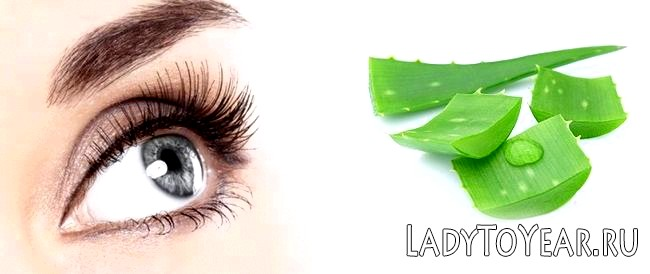 Шматочки алое і зона навколо очей