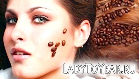 Тонкий аромат кави і приємне відчуття для шкіри - що може бути краще?