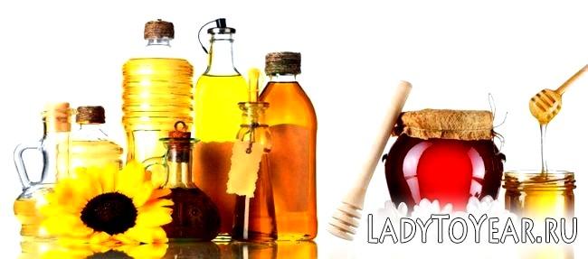 Косметичні масла і мед