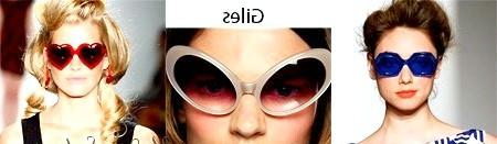 Які окуляри в моді в 2015 році