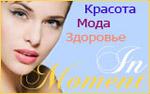 жіночий сайт inmoment.ru