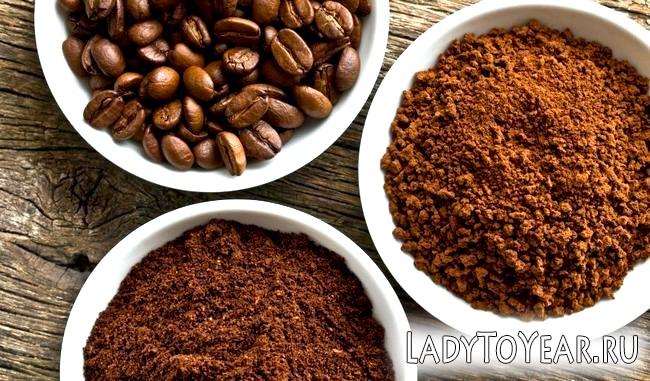 Кава мелена і в зернах