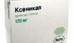 Ксенікал є одним з найбільш популярних препаратів