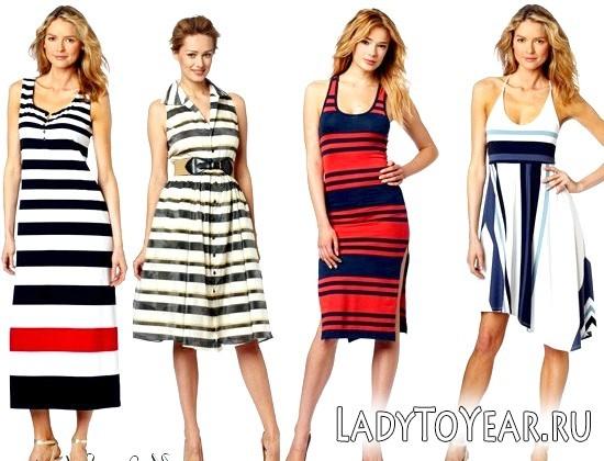 Літні сукні та сарафани 2013
