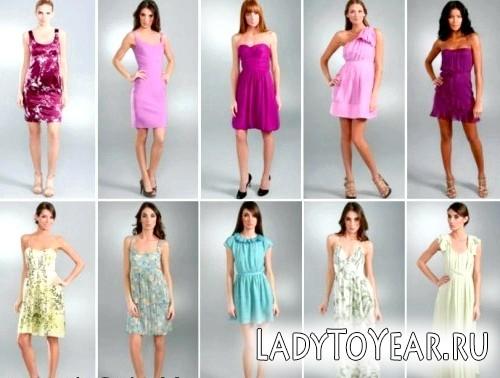Літні жіночі сукні