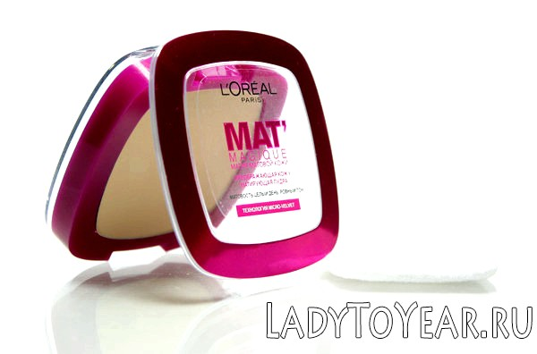 Mat Magique зовнішній вигляд упаковки фото