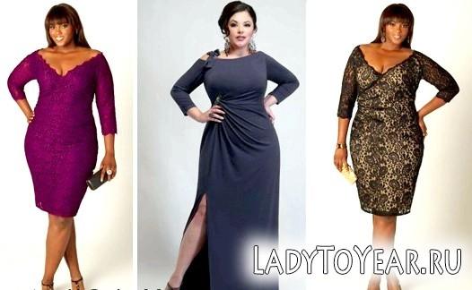 Нарядні сукні для жінок великих розмірів