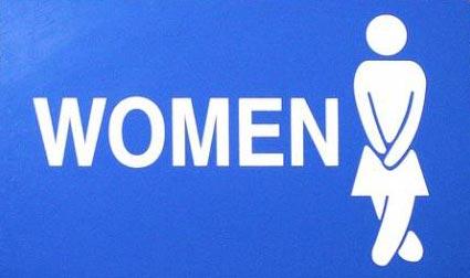 Причини нетримання у жінок