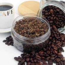 кавова гуща для пілінгу