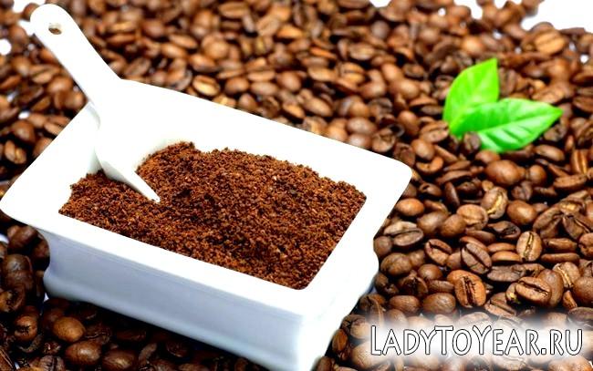 Мелена кава і зерновий