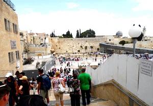 подорож в Ізраїль