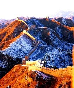 подорож до Китаю