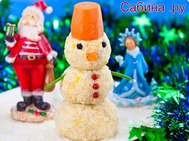 Салат закуска сніговик новорічний рецепт гарного салату для дітей