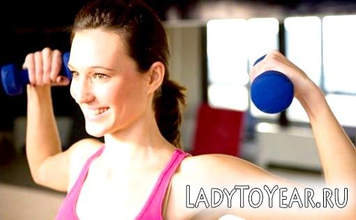 Завжди у формі - тренування м'язів рук