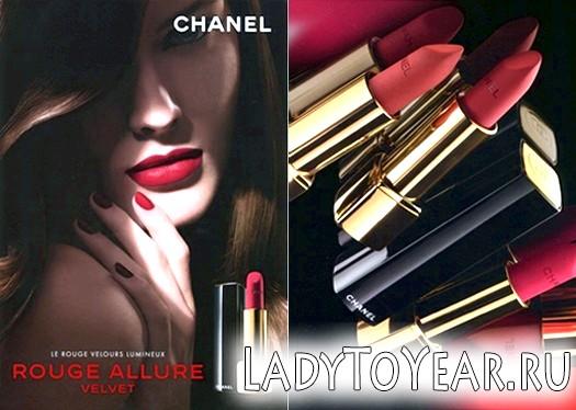 Реклама помади від Шанель фото