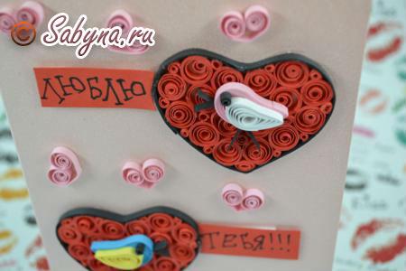 valentines-card-29