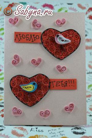 valentines-card-27