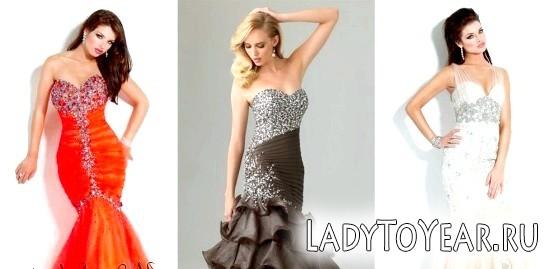 Випускні сукні 2013