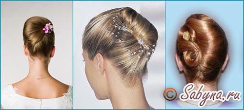 Зачіска на 1 вересня черепашка