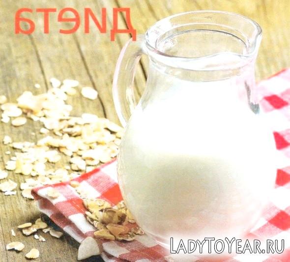 Три склянки молока для стрункості