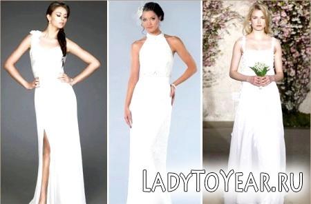 У пошуках весільного плаття